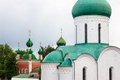 picture of yuri  - Church of the Transfiguration in Pereslavl - JPG