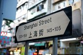 Shanghai Street Sign In Hong Kong