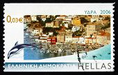 Postage Stamp Greece 2006 Hydra, Island View