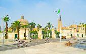 The Cairo University