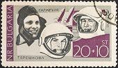 Soviet Astronauts Gagarin, Tereshkova, Leonov