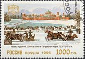 Race In Petrovsky Park In Moscow In 1830-40 Years