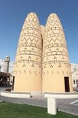 Pigeon Tower In Doha, Qatar