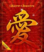 Vector Chinese character calligraphy-Love