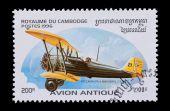Pitcairn Pa-5