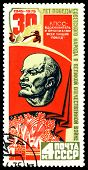 Vintage  Postage Stamp. Lenin And Red Flag.