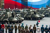 MOSCOW - 6 May 2010: Self-propelled Howitzer MSTA. Dress rehearsal of Military Parade on 65th anniversary of Victory in Great Patriotic War on May 6, 2010 on Red Square in Moscow, Russia