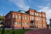 Russia. Tambov. Building High School #7