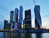 MOSCOW, RUSSIA - JUNE 30, 2014: Moscow international business center