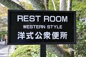 Toilet Sign In Japanese And English Language