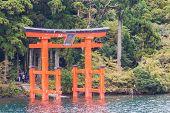 Red Torii Gate.