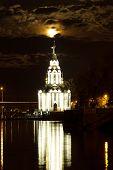 stock photo of dnepropetrovsk  - John the Baptist church in Dnipropetrovsk Ukraine - JPG