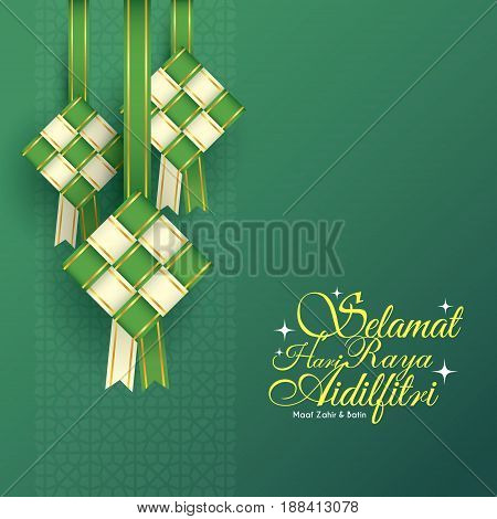 poster of selamat hari raya aidilfitri greeting card vector ketupat with islamic pattern as background translation fasting day of celebration