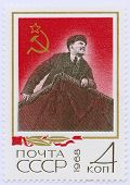 Постер, плакат: Ленин на российских марочных штамп с 1968