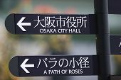 Path Of Roses Sign Post In Osaka