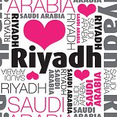 I love Riyadh Saudi Arabia seamless typography background pattern in vector