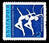 Bulgaria Stamp, Artistic Gymnastics