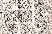 Moroccan architecture detail, can be used as background