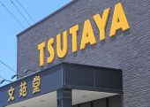 TSUTAYA Video rental shop Japan