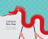 Chinese New Year -Dancing Dragon