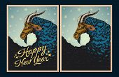 Set Of New Year Poster Templates