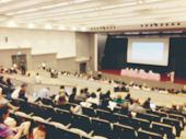 Blurred Image Of Business Conference And Presentation. People Meeting Conference Seminar, Audience A poster