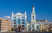 Former Greek Monastery On The Kontraktova Square. Kiev, Ukraine