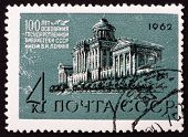 Postage Stamp Russia 1962 Lenin Library, 1862