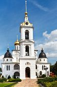 Dormition Cathedral Of Kremlin In Dmitrov, Russia