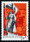 Postage Stamp Russia 1972 Far East Fighters' Monument