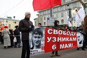 A Poster In Support Of Political Prisoners Leonid Razvozzhaev And  Sergei Udaltsov
