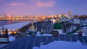 Night cityscape. View of the Kiev-Pechersk Lavra. Kyiv, Ukraine