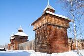 Old Fort In Irkutsk Museum