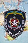 Kiev,Ukraine.JAN 10.Illustrative editorial.Chevron of Ukrainian Police in Crimea region. Former Ukraine.At present time Russia.With map of Crimeal .At January 10,2015 in Kiev, Ukraine