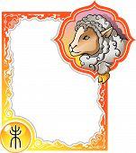 Chinese horoscope frame series: Sheep