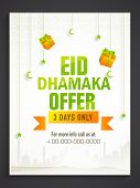 stock photo of moon stars  - Eid dhamaka offer poster - JPG