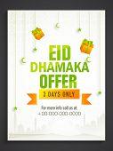 image of muslim  - Eid dhamaka offer poster - JPG