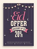 picture of eid al adha  - Sale poster - JPG