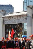 Chinatown Rally