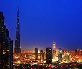 Постер, плакат: Дубай центр города ночью