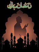abstract mosque background with man praying, zoha