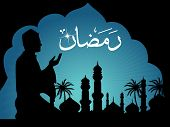 ramadan background with man praying silhouette