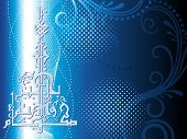 abstract blue floral, dotted background with islamic alphabet on wave