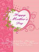 abstract heart shape elegance card for dear mom