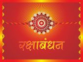 maroon rays background with isolated rakhi