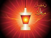 pic of ramadan kareem  - abstract pattern religious background of ramadan - JPG