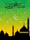 stock photo of eid ul adha  - abstract arabic background - JPG