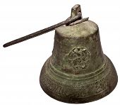 Old Russian Bell