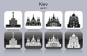 stock photo of kiev  - Landmarks of Kiev - JPG