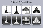 stock photo of sevastopol  - Landmarks of Crimea  - JPG